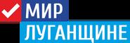 Peace for Lugansk Region