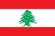 Flag of Lebanon.png