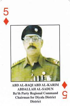 Abd al-Baqi Abd al-Karim Abdallah