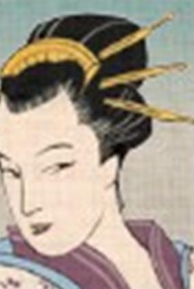Fujiwara Hoshi