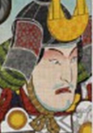 Akagawa Kataie