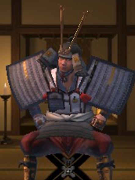 Ito Sadatsugu