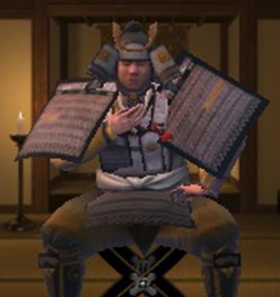 Sasaki Mototsura