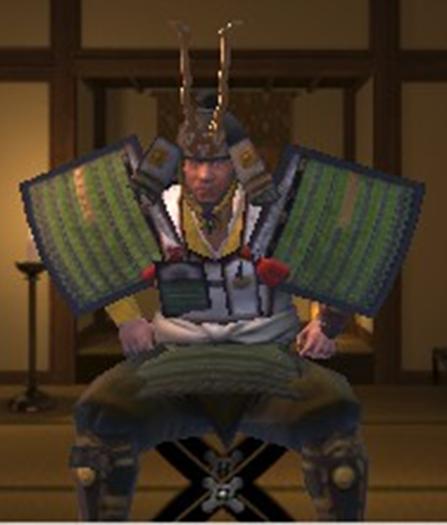 Fujiwara Chikakage