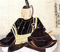Kazutoyo Yamanouchi
