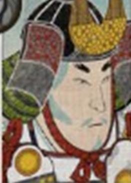 Fujiwara Iefusa
