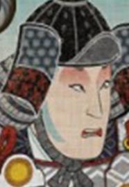 Ikeda Hiroyuki