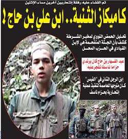Abdelkahar Belhadj