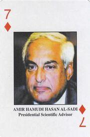 Amir Hamudi Hasan al-Sadi.jpg