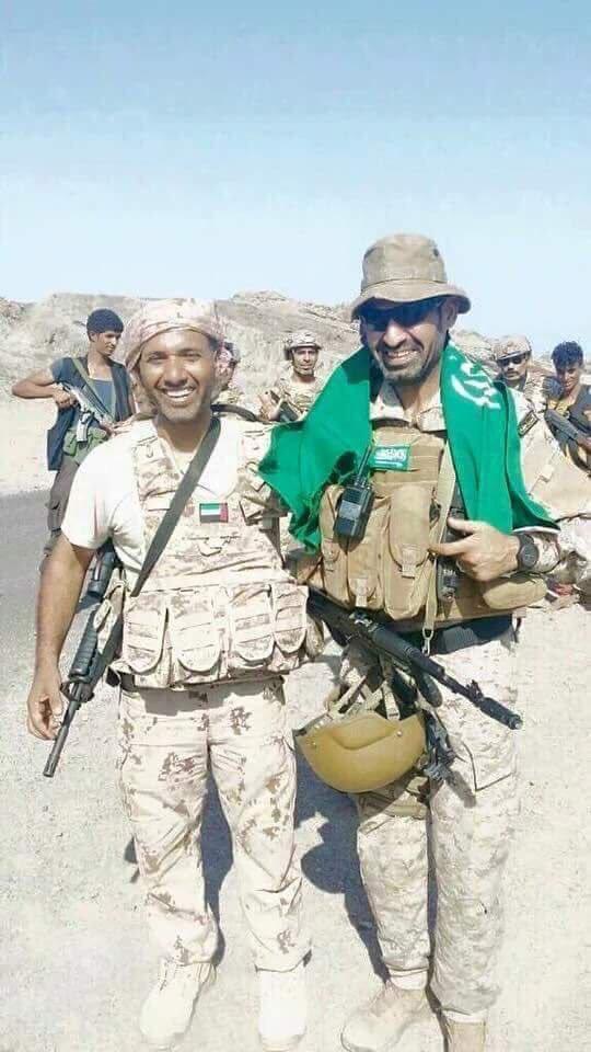 Abdullah al-Sahian