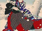 Kitabatake Harumoto
