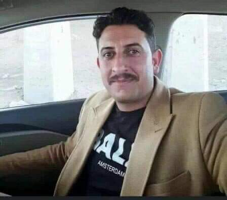 Ali Hussein Hatimi