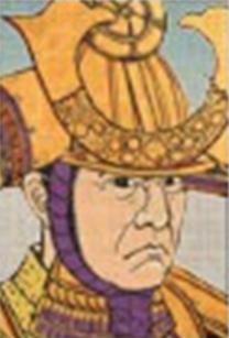 Nobuhide Oda
