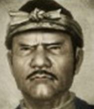 Naito Yasukiyo