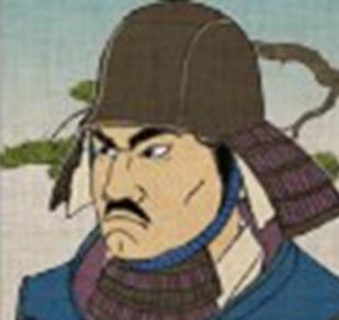 Hisatsune Obata