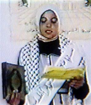 Andaleeb Takataqah
