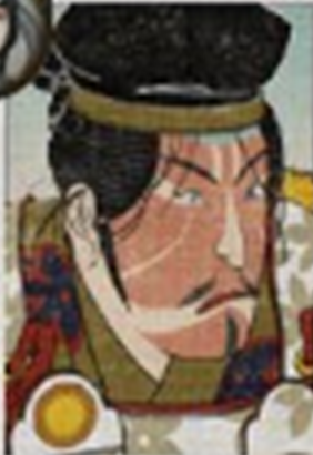 Fujiwara Yasuhira