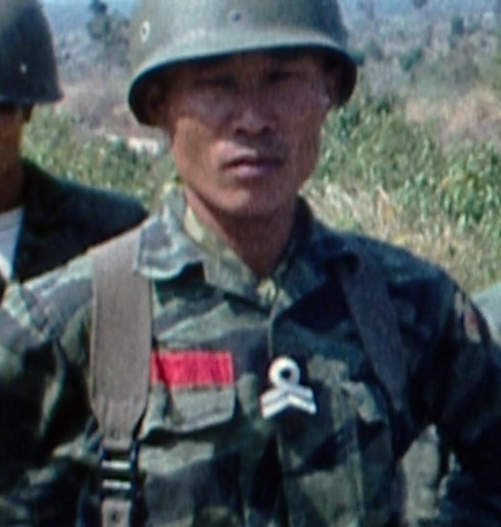Diệp Minh Huy