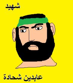 Abdeen Shehadeh