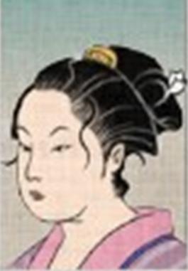 Fujiwara Kimi
