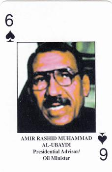 Amir Rashid Muhammad al-Ubaydi