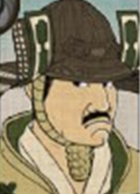 Okitsune Kikkawa