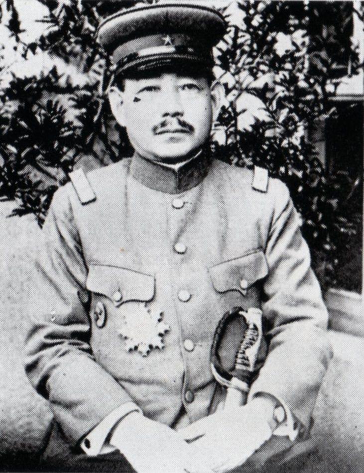 Eitaro Hata
