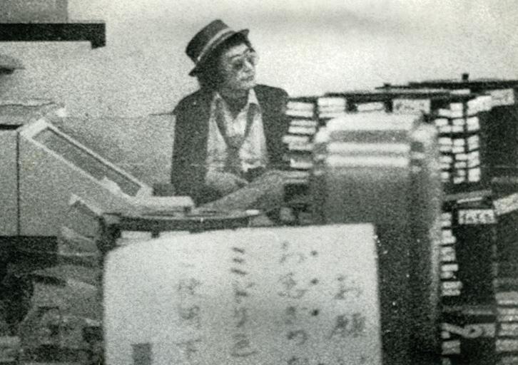 Akiyoshi Umekawa