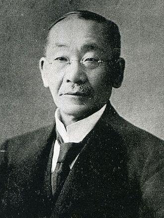 Chuji Machida