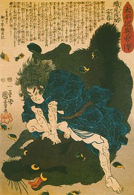 Yoshiharu Horio