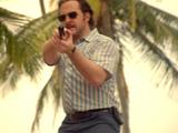 Kevin Brady (DEA)