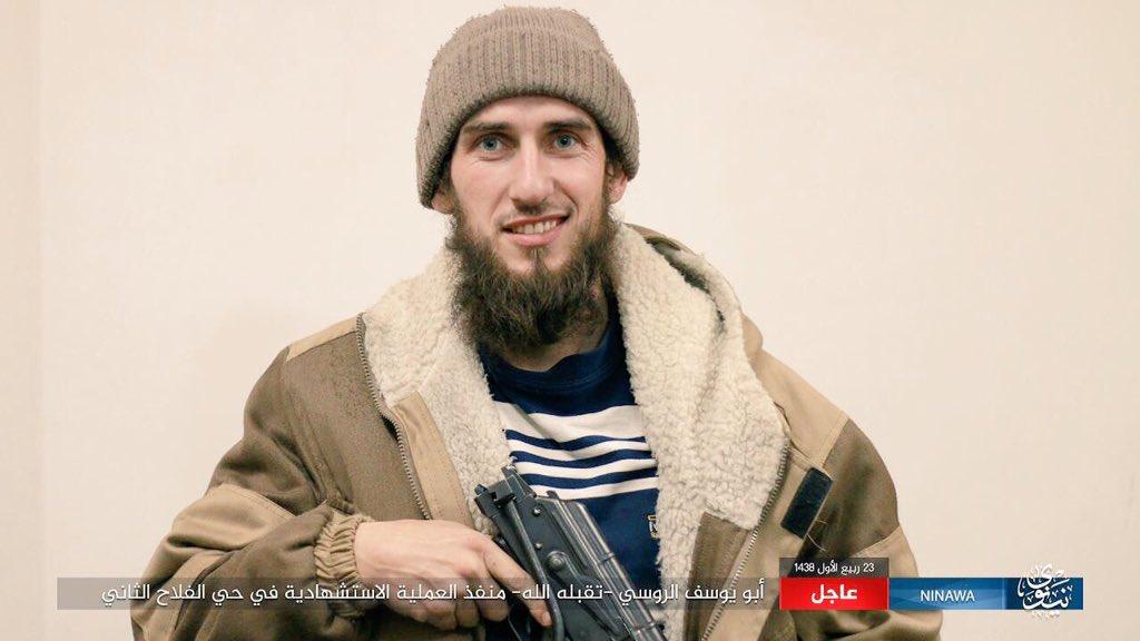 Abu Yusuf al-Russi