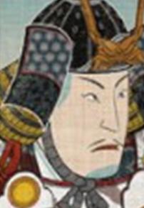 Ko no Moroyasu