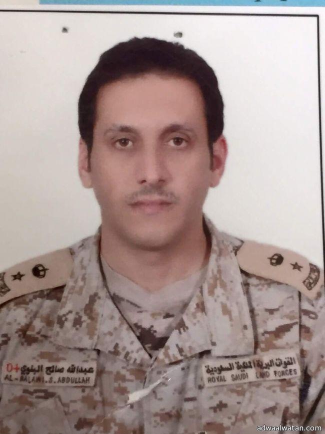 Abdullah al-Balwi