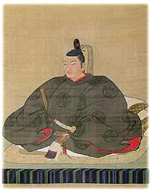 Hideyasu Yuki