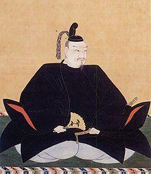 Terumoto Mori