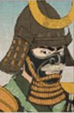 Oda Tokinobu