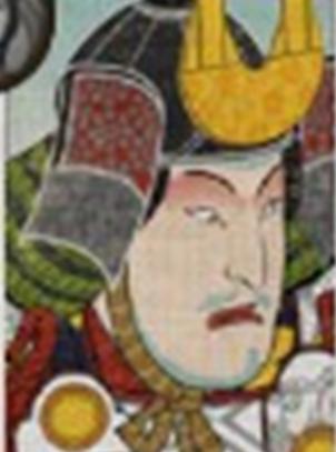 Katakura Muneto