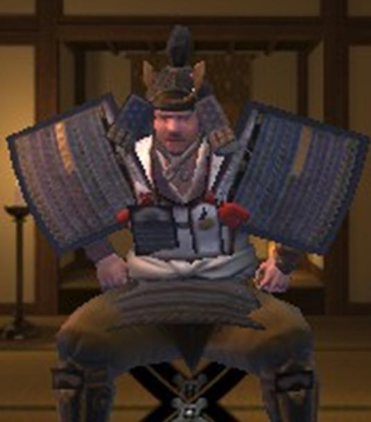 Okura Nobutatsu