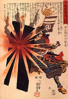 Shigenaga Honjo