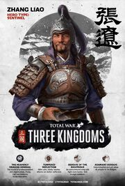 TW3K Zhang Liao.jpg