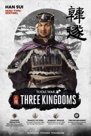 TW3K Han Sui.jpeg