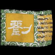 TW3K Liu Bei Banner