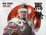 Ma Teng