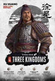 TW3K Xu Huang.jpg
