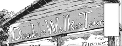 Double Walker Town.png