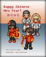 Chinesenewyear2015