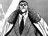 Seiji Kiba