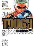 Tough manga