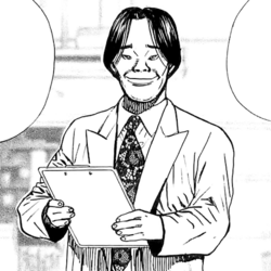 Doctor Tachikawa
